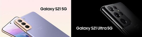 Galaxy S21・ S21+・S21 Ultra値下げ・割引・セール安く買う方法