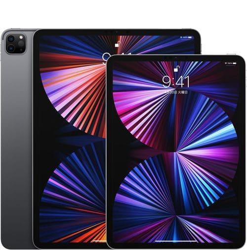 auオンラインショップ iPad・iPad Pro・mini・air 在庫確認