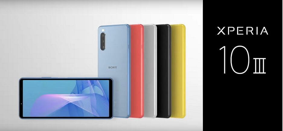 Xperia 10 III 発売日 予約開始日 価格 予想 ドコモ・au・ワイモバイル