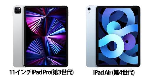iPadデザイン