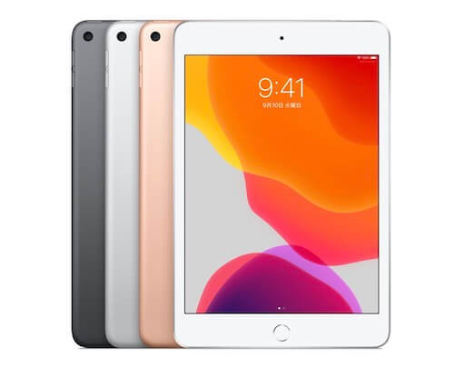 iPad mini5カラー