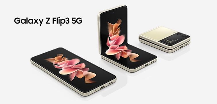 Galaxy Z Flip3 5G在庫・入荷・予約状況!売り切れ・入荷待ち在庫確認方法【ドコモ・au】