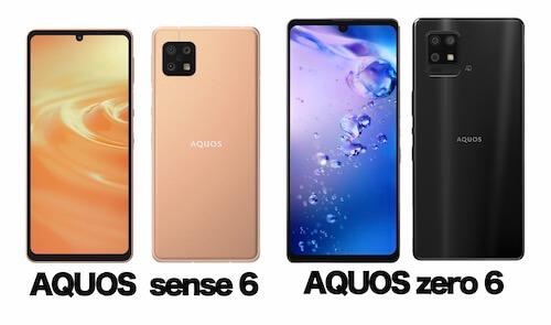 AQUOS sense 6とAQUOS zero 6のデザイン